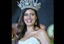 صورة ملكة جمال مصر 2020 ليست جميلة!