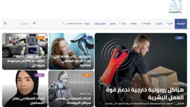 """صورة """"AI بالعربي"""".. أول موقع عربي متخصص في أخبار الذكاء الاصطناعي"""