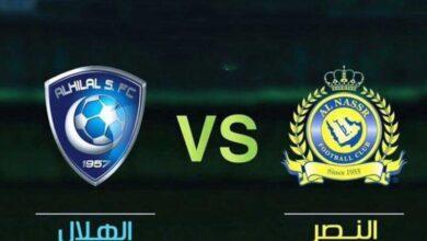 صورة مشاهدة مباراة الهلال والنصر في نهائي السوبر السعودي
