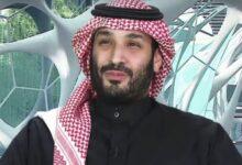 """صورة الأمير """"محمد بن سلمان"""" يخضع لـ عملية جراحية ناجحة"""