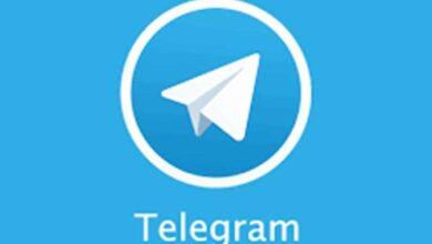 صورة تطبيق تليجرام يجري تحديثات جديدة لتعزيز سرية المحادثات