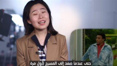 """صورة فيديو.. فتاة صينية تقلد """"عادل إمام"""""""