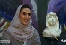 """صورة """"غالية النعيم"""" فنانة تشكيلية سعودية تبرز الجمال"""