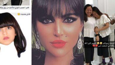 صورة فاشينستا سعودية متهمة بالمتاجرة بطفلها