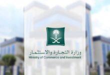 """صورة الوزارات السعودية تكافح التستر بـ""""تغريدات فارغة"""""""