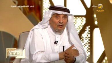 """صورة """"جابر القحطاني"""" يدعو لإنشاء جامعة للطب البديل"""
