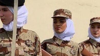 """صورة الإعلان عن نتائج القبول للكادر النسائي في كلية """"الملك فهد"""" الأمنية"""