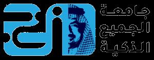 صورة جامعة الجميع الذكية.. الجيل الجديد من الجامعات العربية