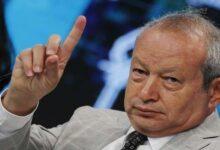 """صورة """"نجيب ساويرس"""": قررت تغيير اسمي لـ """"نجيب منين"""" علشان أخلص من الحسد"""