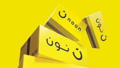 """صورة شركة """"نون"""" تخفض رواتب العاملين السعوديين بها وتستبعد البعض"""