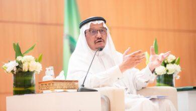 """صورة مطالبات سعودية بـ إلغاء الدراسة خلال شهر """"رمضان"""""""