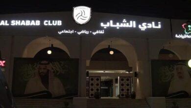"""صورة """"ريم الزامل"""" أول امرأة سعودية تشارك في إدارة الأندية الرياضية"""