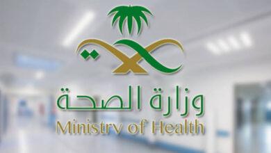 """صورة """"السعودية"""" تزف بشرى سعيدة لمواطنيها بخصوص لقاح """"فيروس كورونا"""""""