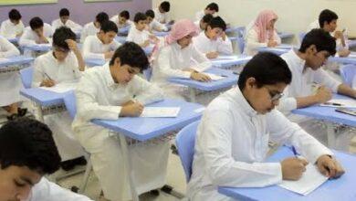 صورة السعودية تدرس تقديم مواعيد الاختبارات النهائية لتقام في شهر رمضان