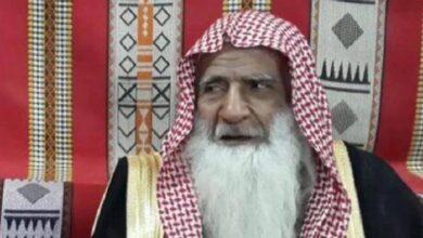 صورة وفاة أقدم مؤذن بالمملكة العربية السعودية