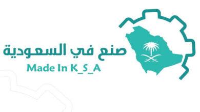 """صورة تحت رعاية الأمير """"محمد بن سلمان"""".. إطلاق برنامج """"صنع في السعودية"""" اليوم"""