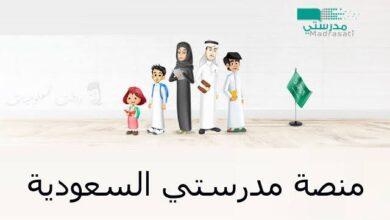 صورة فيديو.. معلمة سعودية تقدم حصصها من المستشفى أثناء مرافقتها لابنتها المصابة بورم خبيث