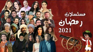 صورة ظواهر جذبت الجمهور في الحلقات الأولى من المسلسلات المصرية