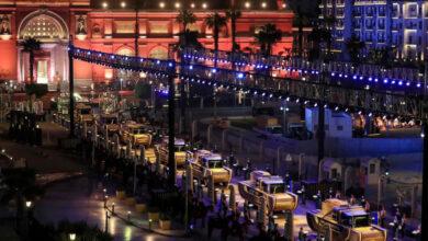 صورة فيديو.. في موكب ضخم وتاريخي.. فراعنة مصر ينتقلون من التحرير إلى الفسطاط