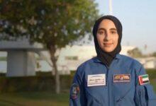 """صورة من هي """"نورا المطروشي"""" أول رائدة فضاء عربية؟"""