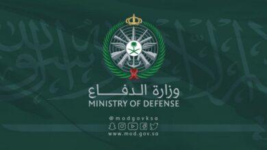 """صورة نظام العقوبات العسكري السعودي يحدد 4 جرائم تندرج تحت """"الخيانة العظمى"""""""