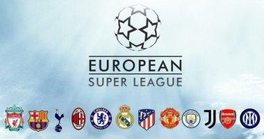 صورة ما هو دوري السوبر الأوروبي الذي أحدث إنقلابًا في كرة القدم؟