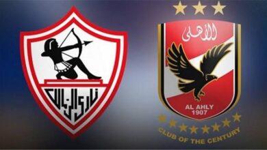 صورة إقالات في قناة الأهلي بسبب اختراقها من الزملكاوية