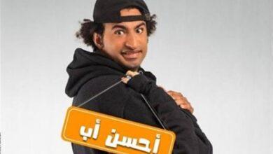صورة مسلسلات الـ 15 حلقة تظهر بقوة في موسم دراما رمضان 2021