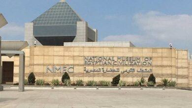 صورة إطلاق الموقع الإلكتروني لمتحف الحضارة.. قبل موكب المومياوات