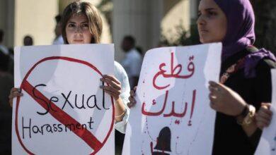 """صورة رواد السوشيال ميديا يقدمون اقتراحاتهم للتصدي لظاهرة """"التحرش"""""""