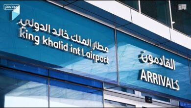 صورة مطار الملك خالد.. أول مطار في العالم يطبق تقنيات لغة الإشارة