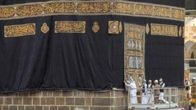 صورة البدء في الصيانة الموسمية لكسوة الكعبة المشرفة استعدادًا لشهر رمضان المبارك