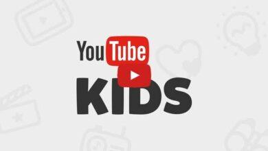 """صورة إطلاق تطبيق """"يوتيوب كيدز"""" للأطفال العرب تحت رقابة أسرية"""