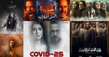 """صورة ظاهرة """"الإرهاب"""" تسيطر على دراما رمضان 2021"""