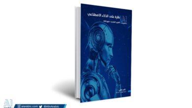 """صورة """"Al بالعربي"""" يُصدر العدد الثاني من الإصدار الشهري"""