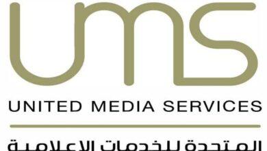 """صورة شراكة بين الشركة المتحدة للخدمات الإعلامية مع """"إم بي سي"""" السعودية"""