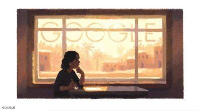 """صورة من هي """"أليفة رفعت"""" التي يحتفل جوجل بعيد ميلادها اليوم"""