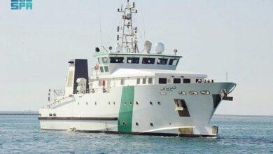 """صورة """"السعودية"""" تشارك دول العالم في الاحتفاء باليوم العالمي للمسح البحري"""