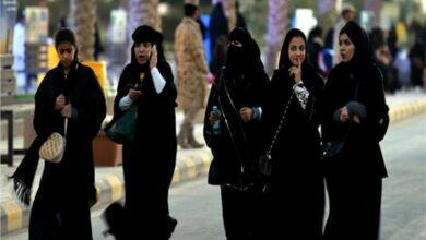 صورة لأول مرة في التاريخ.. السعودية تمنح المرأة حق الاستقلال في المسكن