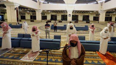 """صورة """"السعودية"""" تُحدث البروتوكولات الصحية في المساجد والجوامع"""