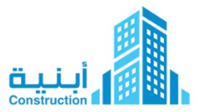"""صورة """"أبنية"""" الوجهة الأولى للمهتمين بقطاع الإسكان والقطاع العقاري"""