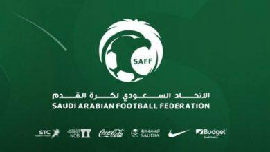 صورة الاتحاد السعودي يعلن فتح التسجيل في الدورة التدريبية لمدربي حراس المرمى