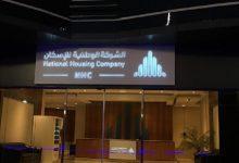 """صورة ثقة المستفيدين تعكس نجاح مشاريع أكبر مطور عقاري في السعودية """"الوطنية للإسكان"""""""