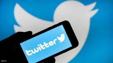 """صورة موقع """"تويتر"""" يُعلن طرح خدمة جديدة بمقابل مادي لمستخدمي آيفون"""