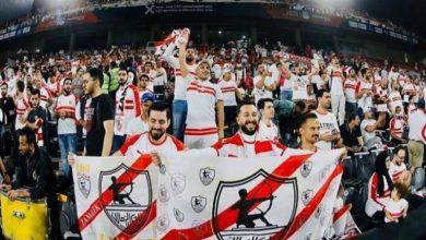 صورة جمهور الزمالك يعبر عن مخاوفه من تفويت حلمي طولان مباراة الأهلي