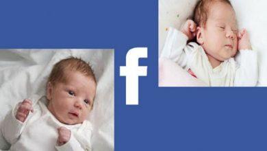 """صورة حكم قضائي ضد شاب عرض نجله للبيع على """"الفيس بوك"""""""