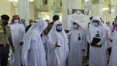 صورة عودة الحلقات القرآنية النسائية حضوريًا بالمسجد الحرام
