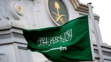 صورة تعديل جديد بنظام مكافحة الجريمة.. الكشف عن عقوبة التحرش في السعودية