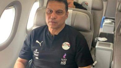 """صورة إقالة """"حسام البدري"""" من تدريب منتخب """"مصر"""""""