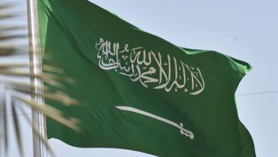 صورة فيديو.. تطبيق سعودي للحصول على التأشيرة